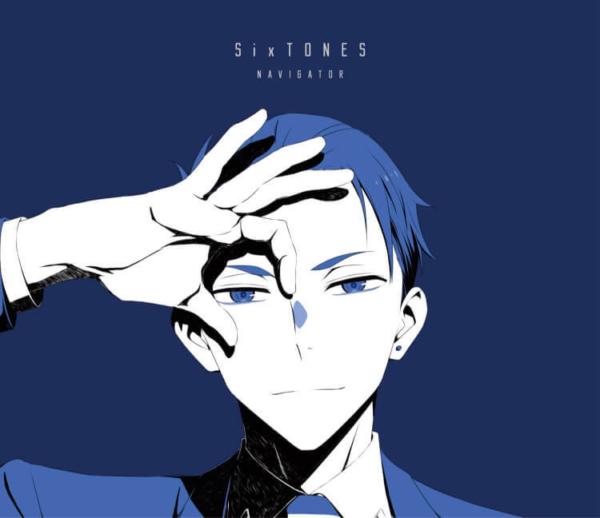 SixTONES (ストーンズ) 2ndシングル『NAVIGATOR (ナビゲーター)』(期間限定盤スリーブケース表) 高画質CDジャケット画像