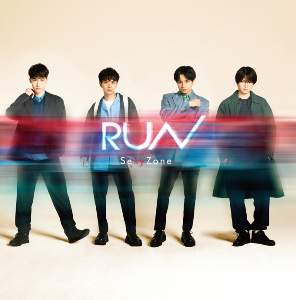 Sexy Zone (セクシー ゾーン) 18thシングル『RUN (ラン)』(通常盤) 高画質CDジャケット画像