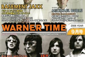 非売品プロモ盤CD『WARNER TIME ワーナー・タイム2006.9月号』高画質CDジャケット画像 (ジャケ写)