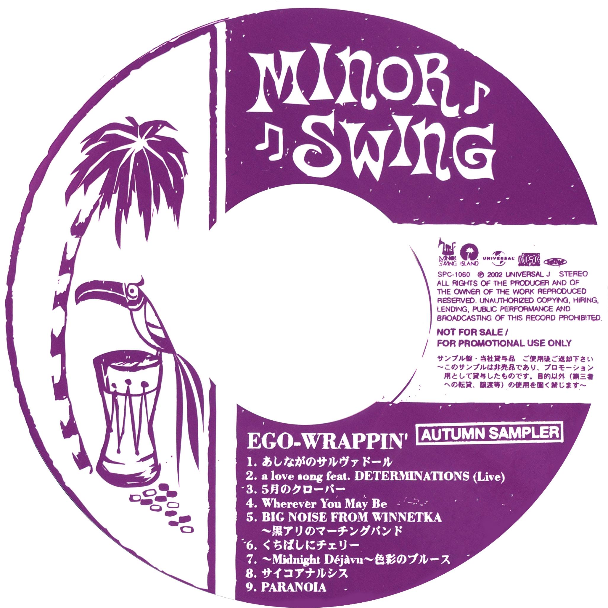 EGO-WRAPPIN' (エゴラッピン) 非売品9曲入りCD『AUTUMN SAMPLER (オータム・サンプラー)』(2002年秋) 高画質CDレーベル画像