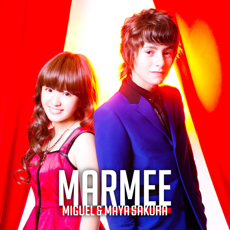 MarMee (マーミー ミゲル&まや) 1stアルバム『MarMee (マーミー)』(2013年12月18日発売) 高画質CDジャケット画像