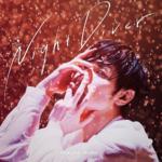 三浦春馬 (みうらはるま) 2ndシングル『Night Diver (ナイト・ダイバー)』(通常盤) 高画質CDジャケット画像 (ジャケ写)