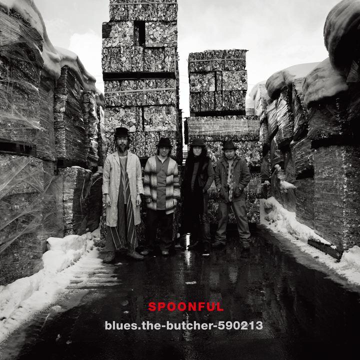 blues.the-butcher-590213 (ブルーズ・ザ・ブッチャー) デビューアルバム『Spoonful (スプーンフル)』(2008年6月20日発売) 高画質CDジャケット画像 (ジャケ写)
