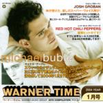 非売品プロモ盤CD『WARNER TIME ワーナー・タイム2004. 1月号』高画質CDジャケット画像 (ジャケ写)