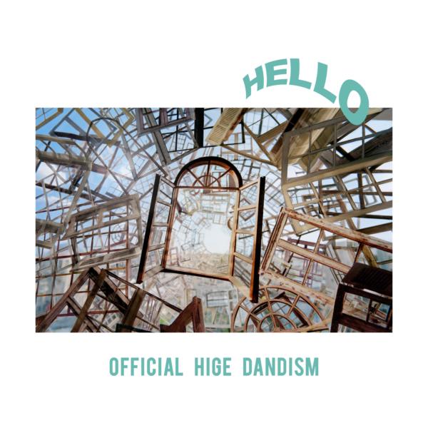 Official髭男dism (オフィシャルヒゲダンディズム) 3rd EP『HELLO EP (ハロー イーピー)』(2020年8月5日発売) 高画質ジャケ写