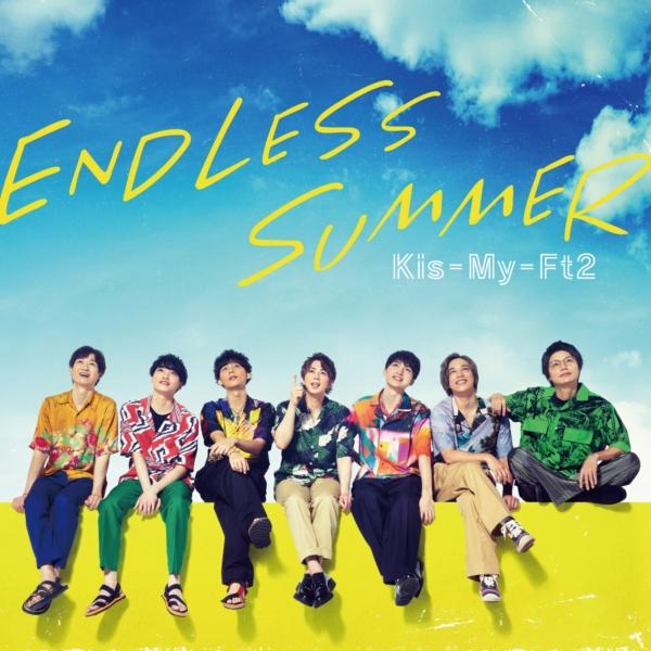 Kis-My-Ft2 (キスマイフットツー) 26thシングル『ENDLESS SUMMER (エンドレス・サマー)』(初回盤A) 高画質CDジャケット画像 (ジャケ写)