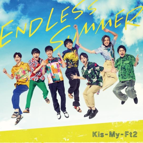 Kis-My-Ft2 (キスマイフットツー) 26thシングル『ENDLESS SUMMER (エンドレス・サマー)』(初回盤B) 高画質CDジャケット画像 (ジャケ写)