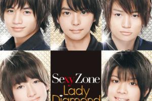 Sexy Zone (セクシー ゾーン) 2ndシングル『Lady ダイヤモンド』(初回限定盤A) 高画質CDジャケット画像 (ジャケ写)