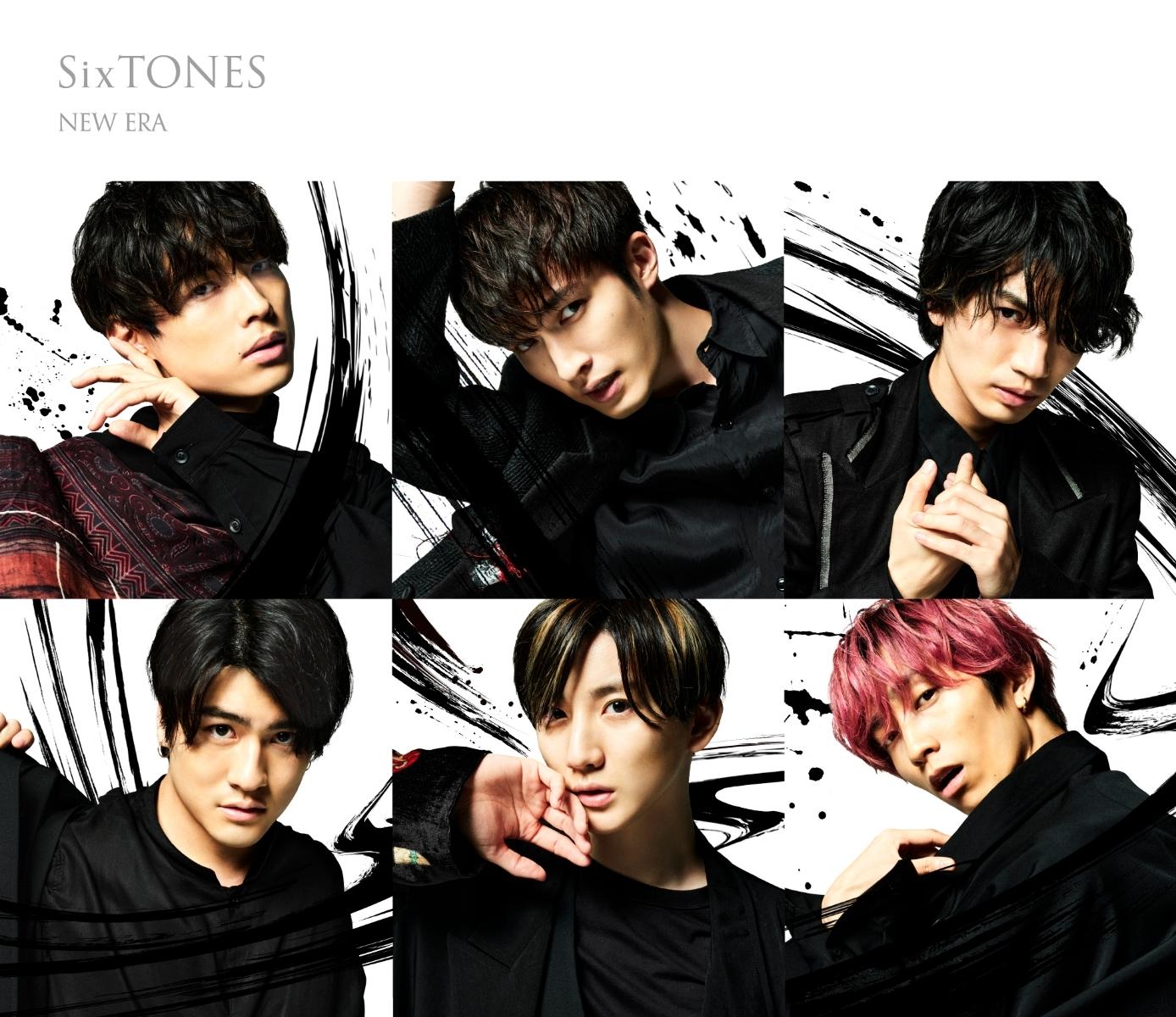 SixTONES (ストーンズ) 3rdシングル『NEW ERA』(2020年11月11日発売) 高画質CDジャケット画像 (ジャケ写)