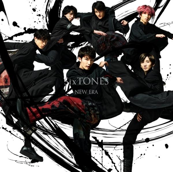 SixTONES (ストーンズ) 3rdシングル『NEW ERA』(通常盤) 高画質CDジャケット画像 (ジャケ写)