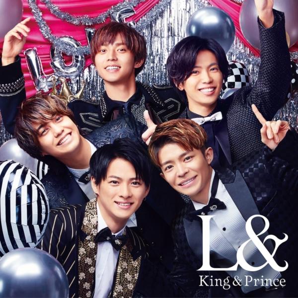 King & Prince (キング アンド プリンス) 2ndアルバム『L& (ランド)』(通常盤) 高画質CDジャケット画像