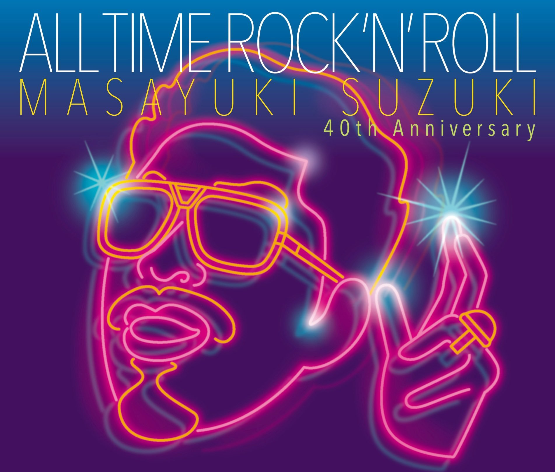 鈴木雅之 (すずきまさゆき) 40周年記念ベスト・アルバム『ALL TIME ROCK 'N' ROLL (オール タイムロックンロール)』(2020年4月15日発売) 高画質CDジャケット画像 (ジャケ写)