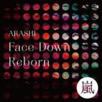 嵐 (あらし) 配信限定シングル『Face Down : RebornデジタルEP』(2020年6月26日発売) 高画質ジャケ写