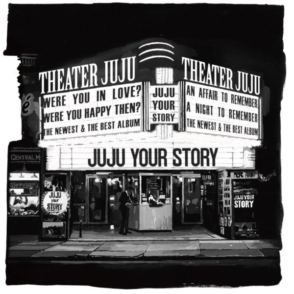 JUJU (ジュジュ) ベストアルバム『YOUR STORY (ユア・ストーリー)』(2020年4月8日発売) 高画質ジャケ写