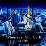 嵐 (あらし) 配信限定シングル『Whenever You Call』(2020年9月18日発売) 高画質ジャケット画像 (ジャケ写)