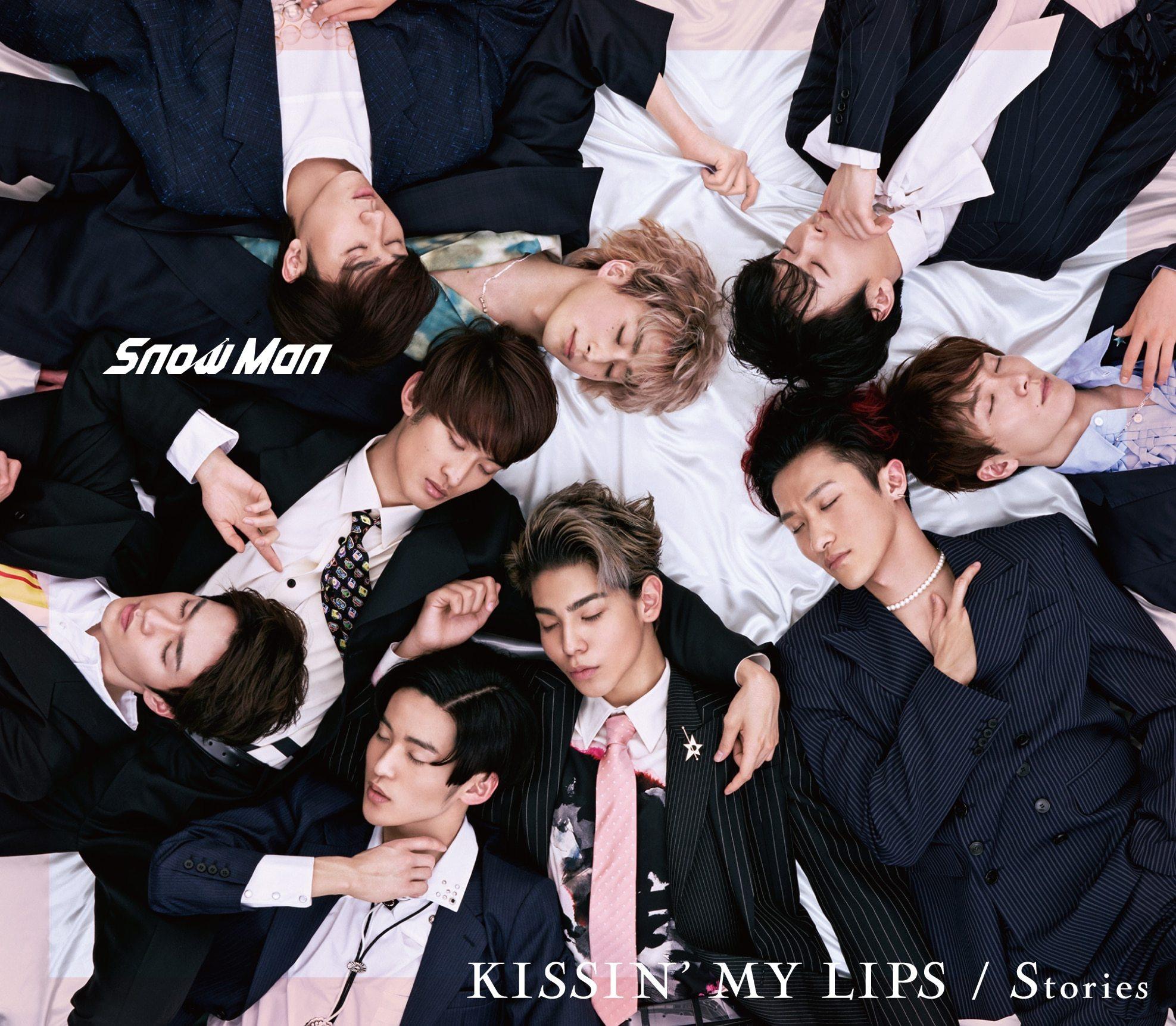 Snow Man (スノーマン) 2ndシングル『KISSIN'MY LIPS / Stories (キッシンマイリップス / ストーリーズ)』(2020年10月7日発売) 高画質CDジャケット画像 (ジャケ写)