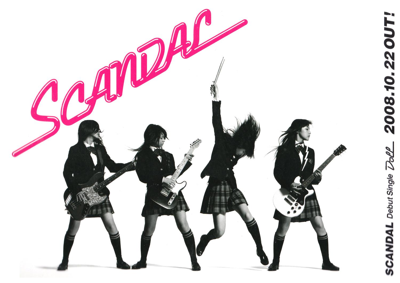 SCANDAL (スキャンダル) メジャーデビュー1stシングル『Doll (ドール)』(2008年10月22日発売) 高画質CDジャケット画像 (ジャケ写)
