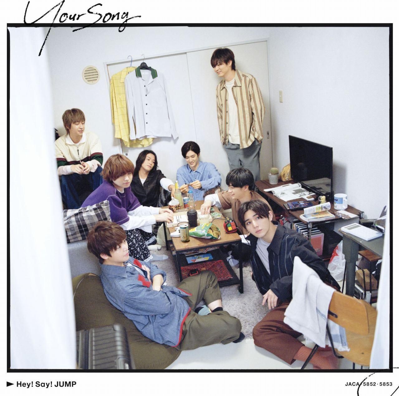 Hey! Say! JUMP (ヘイ セイ ジャンプ) 28thシングル『Your Song (ユアソング)』(初回限定盤①) 高画質CDジャケット画像 (ジャケ写)