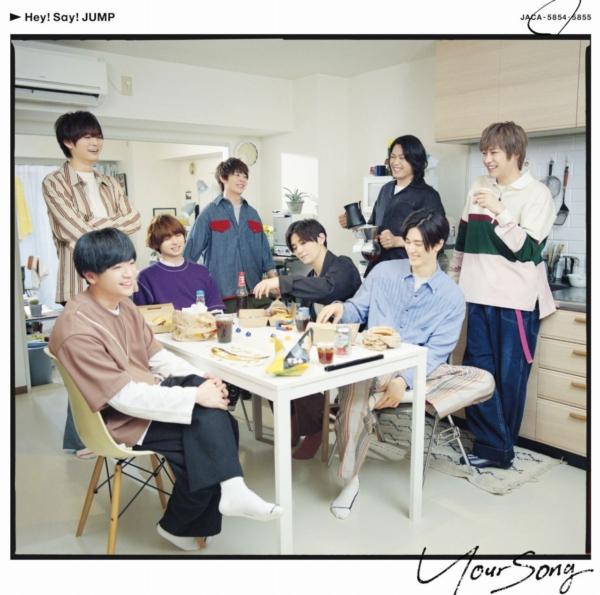 Hey! Say! JUMP (ヘイ セイ ジャンプ) 28thシングル『Your Song (ユアソング)』(初回限定盤②) 高画質CDジャケット画像 (ジャケ写)