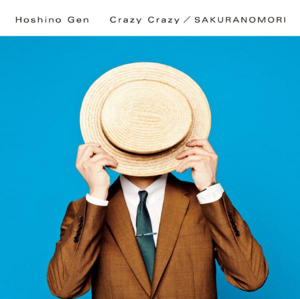 星野源 (ほしのげん) 7thシングル『Crazy Crazy/桜の森』(2014年6月11日発売) 高画質CDジャケット画像 (ジャケ写)