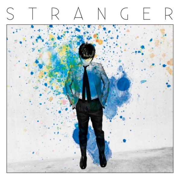 星野源 (ほしのげん) 3rdアルバム『Stranger (ストレンジャー)』(2013年5月1日発売) 高画質CDジャケット画像 (ジャケ写)
