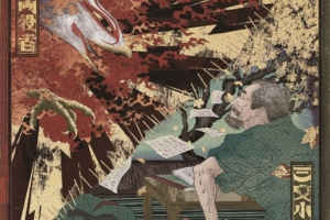 King Gnu (キングヌー) 2ndシングル『三文小説/千両役者』(2020年12月2日発売) 高画質CDジャケット画像 (ジャケ写)