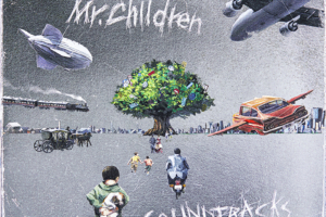 Mr.Children (ミスター・チルドレン) 20thアルバム『SOUNDTRACKS (サウンドトラックス)』(2020年12月2日発売) 高画質CDジャケット画像