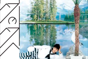星野源 (ほしのげん) 3rdシングル『夢の外へ』(2012年7月4日発売) 高画質CDジャケット画像 (ジャケ写)
