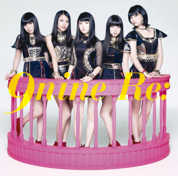 9nine (ナイン) 15thシングル『Re: (リ)』(2013年11月20日発売) 高画質ジャケット画像 (ジャケ写)