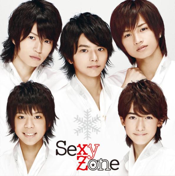 Sexy Zone (セクシー ゾーン) 3rdシングル『Sexy Summerに雪が降る』(会場限定SUMMARY2012記念盤) 高画質CDジャケット画像 (ジャケ写)