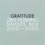 """星野源 (ほしのげん) シングルBOX『Gen Hoshino Singles Box """"GRATITUDE""""』(2020年10月21日発売) 高画質CDジャケット画像 (ジャケ写)"""