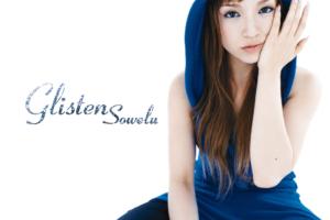 Sowelu (ソエル) 5thシングル『Glisten (グリッスン)』(2003年10月8日発売) 高画質CDジャケット画像 (ジャケ写)