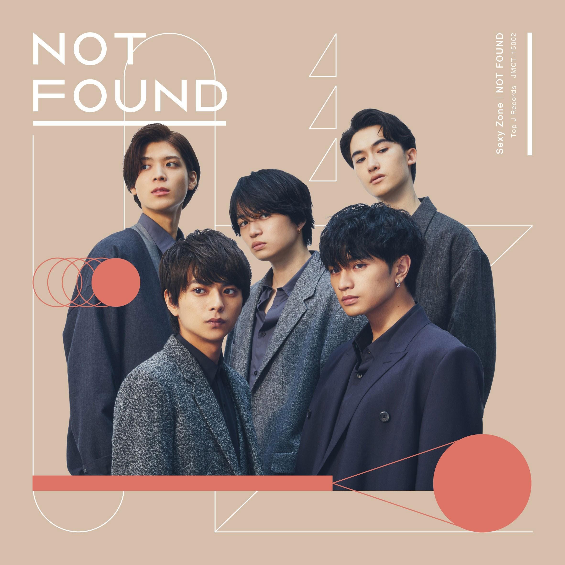 Sexy Zone (セクシー ゾーン) 19thシングル『NOT FOUND (ノット・ファウンド)』(通常盤) 高画質CDジャケット画像 (ジャケ写)