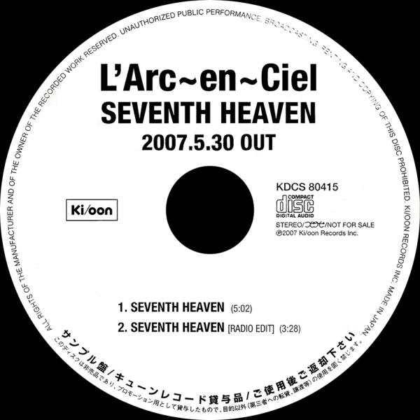 L'Arc〜en〜Ciel (ラルク アン シエル) 30thシングル『SEVENTH HEAVEN (セヴンス ヘヴン)』(プロモ盤) 高画質CDレーベル画像