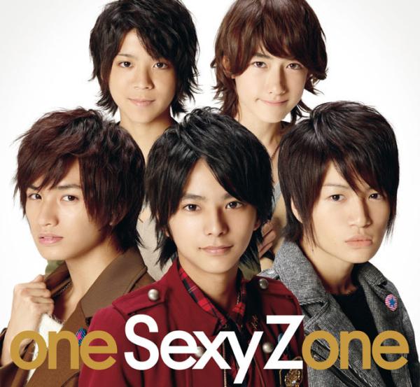 Sexy Zone (セクシー ゾーン) 1stアルバム『one Sexy Zone』(初回限定盤A) 高画質CDジャケット画像 (ジャケ写)