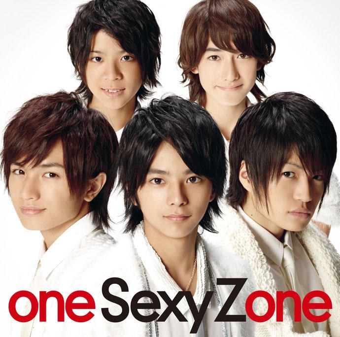 Sexy Zone (セクシー ゾーン) 1stアルバム『one Sexy Zone』(通常盤) 高画質CDジャケット画像 (ジャケ写)