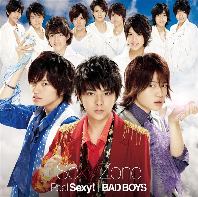 『Real Sexy!/BAD BOYS』(初回限定盤A) 高画質CDジャケット画像 (ジャケ写)