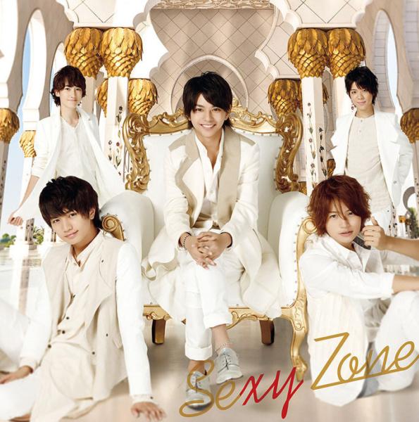 Sexy Zone (セクシー ゾーン) 5thシングル『バィバィDuバィ〜See you again〜/A MY GIRL FRIEND』(初回限定盤K) 高画質CDジャケット画像 (ジャケ写)