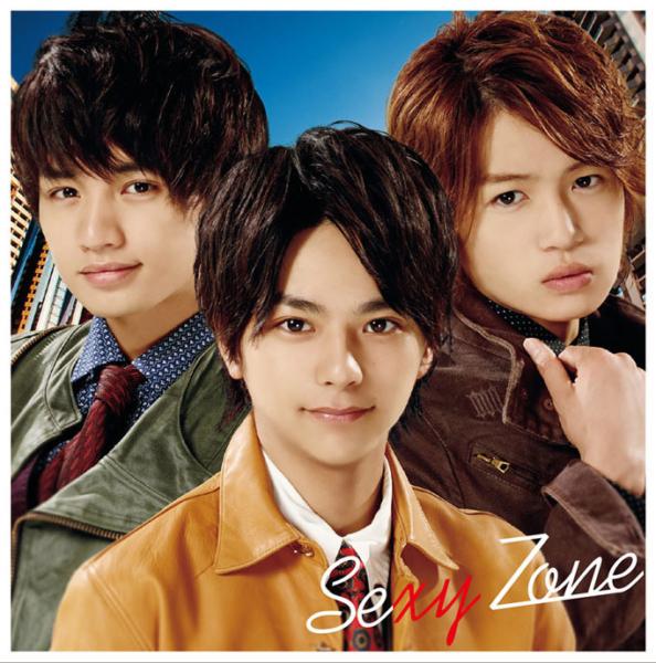 Sexy Zone (セクシー ゾーン) 5thシングル『バィバィDuバィ〜See you again〜/A MY GIRL FRIEND』(初回限定盤S) 高画質CDジャケット画像 (ジャケ写)