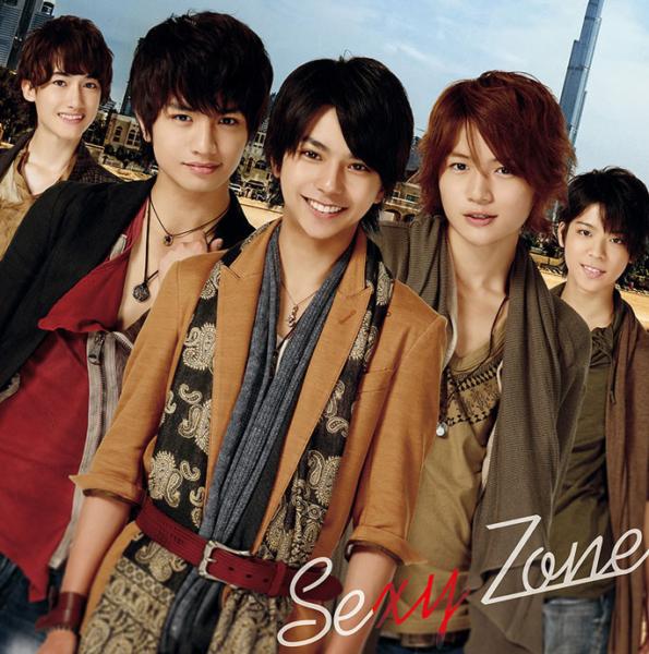 Sexy Zone (セクシー ゾーン) 5thシングル『バィバィDuバィ〜See you again〜/A MY GIRL FRIEND』(初回限定盤F) 高画質CDジャケット画像 (ジャケ写)