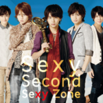 Sexy Zone (セクシー ゾーン) 2ndアルバム『Sexy Second (セクシー・セカンド)』(初回限定盤A) 高画質CDジャケット画像 (ジャケ写)