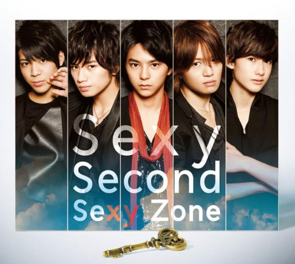 Sexy Zone (セクシー ゾーン) 2ndアルバム『Sexy Second (セクシー・セカンド)』(初回限定盤B) 高画質CDジャケット画像 (ジャケ写)