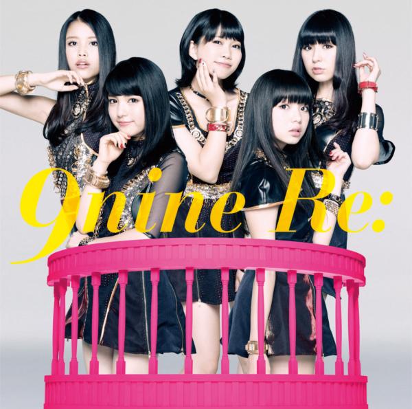 9nine (ナイン) 15thシングル『Re: (リ)』(初回生産限定盤A) 高画質CDジャケット画像 (ジャケ写)