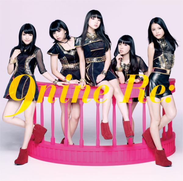 9nine (ナイン) 15thシングル『Re: (リ)』(初回生産限定盤B) 高画質CDジャケット画像 (ジャケ写)