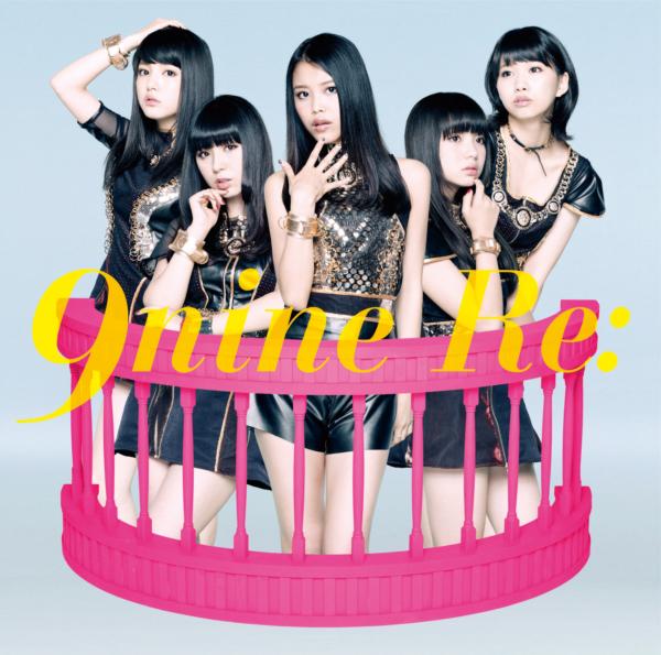 9nine (ナイン) 15thシングル『Re: (リ)』(初回生産限定盤D) 高画質CDジャケット画像 (ジャケ写)