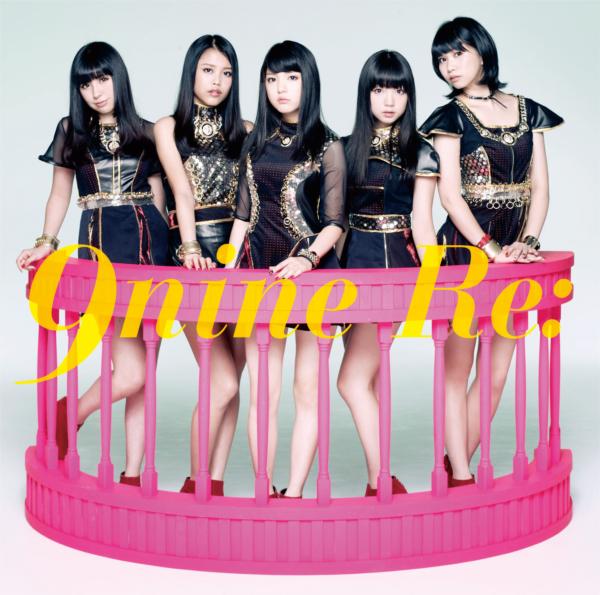 9nine (ナイン) 15thシングル『Re: (リ)』(通常盤) 高画質CDジャケット画像 (ジャケ写)