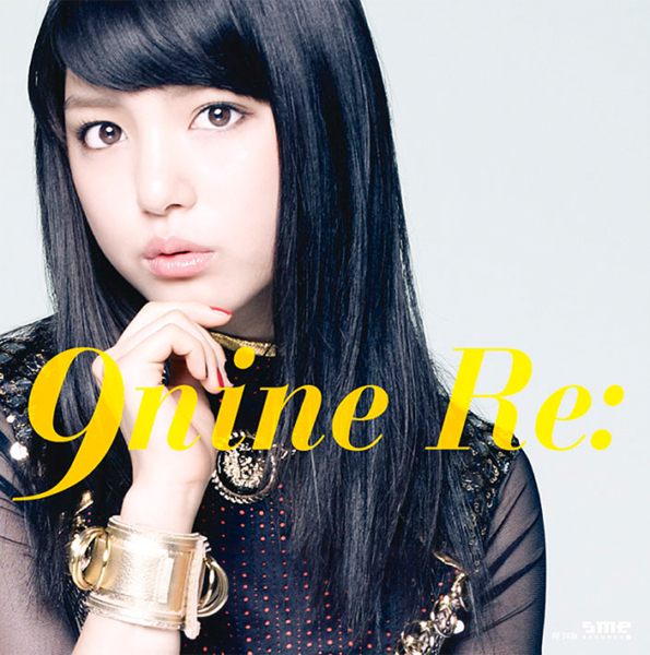9nine (ナイン) 15thシングル『Re: (リ)』(アナザージャケット川島海荷) 高画質ジャケット画像 (ジャケ写)