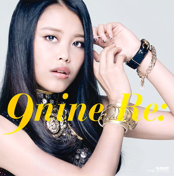 9nine (ナイン) 15thシングル『Re: (リ)』(アナザージャケット吉井香奈恵) 高画質ジャケット画像 (ジャケ写)