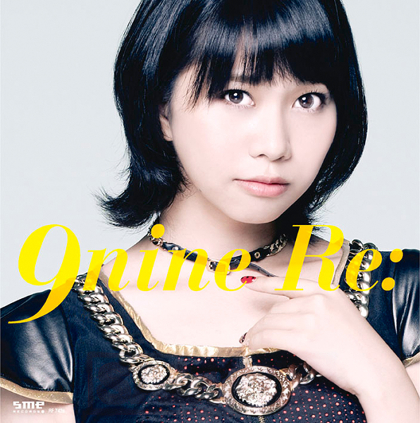 9nine (ナイン) 15thシングル『Re: (リ)』(アナザージャケット西脇彩華) 高画質ジャケット画像 (ジャケ写)
