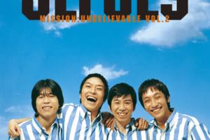 ウルフルズ 8thシングル『SUN SUN SUN'95 MISSION:UNBELIEVABLE VOL.2』(1995年7月19日発売) 高画質CDジャケット画像 (ジャケ写)